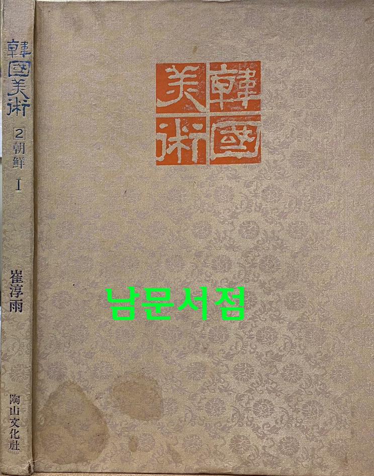 896727375bc9dd52abe000c41e43c02e_1602811267_0943.jpg