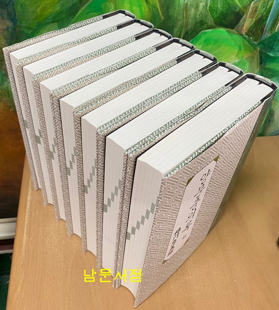 ccbdd578590a04ebbe5c4a2e8dcbc866_1619675135_9586.jpg