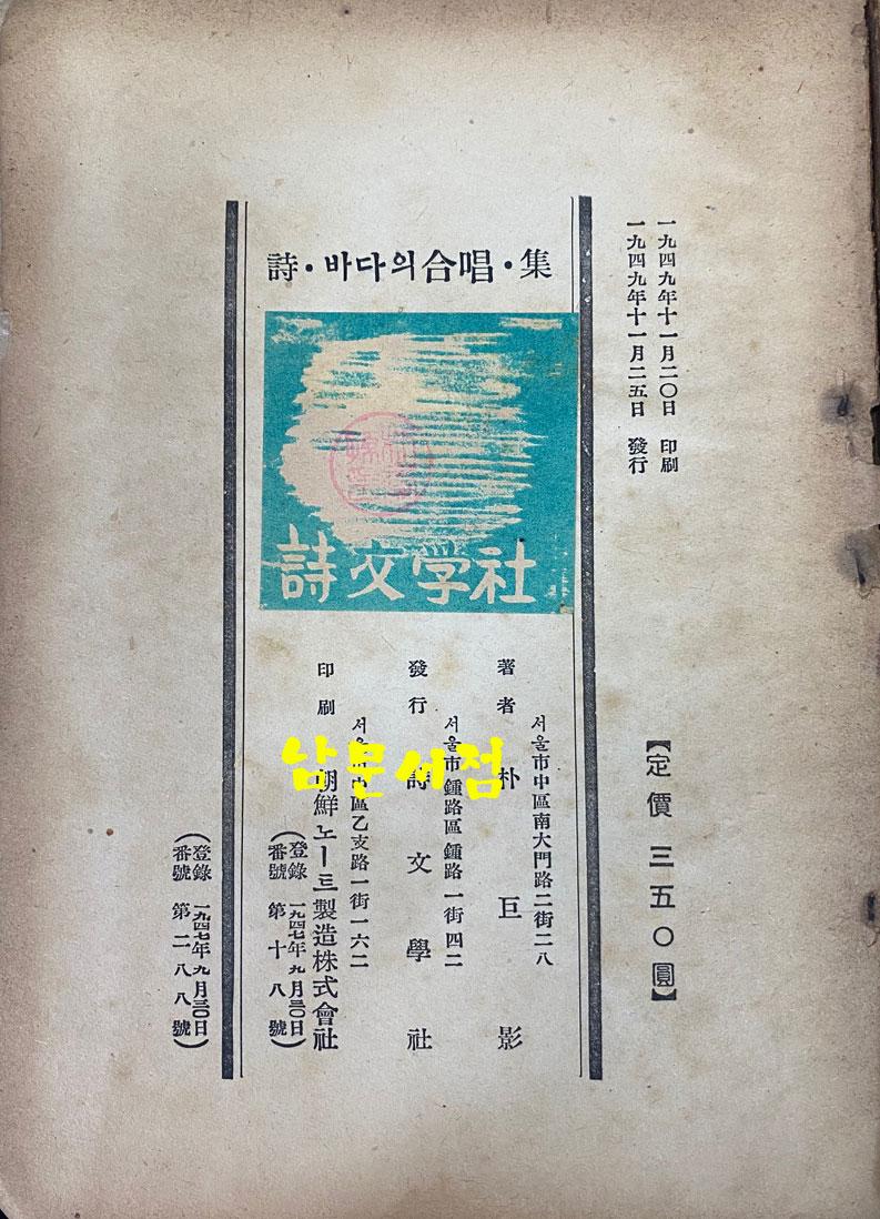 918f499fb057b2521bc10adbc1281fbb_1624579612_216.jpg
