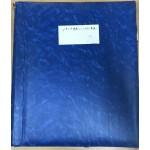 1979년 10.26일부터 11월10일까지 중요신문 스크랩북