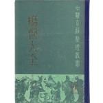 양의대전 중국어표기