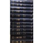 현대문학자료집 1~12 전12권 형상 외