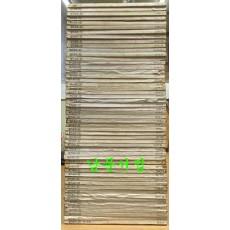 뿌리깊은나무 1976년 03월 창간호부터 1980년 08월 폐간호까지 전53권 완질
