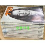 샘이깊은물 1990년 1월부터 12월까지 전12권 일괄판매