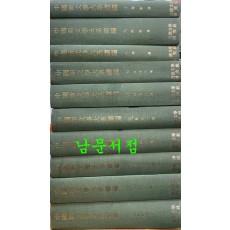 중국신문학대계속편 1~10 전10권 완질 중국책 영인본