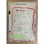 이름없는 시인이 1953년1954년 전국을 다니면서 쓴시 56편 필사본 시