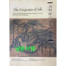 조선시대 선비의 묵향