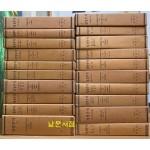 박윤선 성경주석 1~20 전20권 완질
