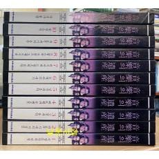 음악의유산 책11권 완질 + LP60장 완질