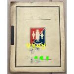 독도 - 포병학교 포술학부 보충교재
