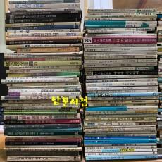 1980년대 초간본 시집 210권 일괄판매