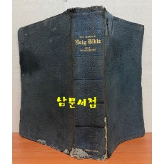 the marked bible 1928년