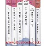 이명박정부국정백서 1~12 전12권 cd포함