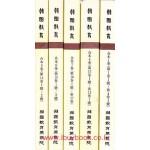 한국교육 합본호 -제1권1호 ~ 제19권 전8권