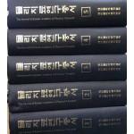 물리치료연구총서 1~5 전5권 완질