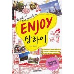 ENJOY상하이