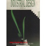 INDUSTRIAL DESIGN 10