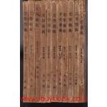 문학예술 1957년02월호~12월호 통권 제4권1호부터 통권 제4권11호 전11권