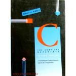 CONERS C++ & ANSI c