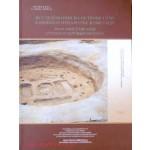 러시아 아무르강 하류 수추섬 신석기시대 주거유적 발굴조사보고서 3