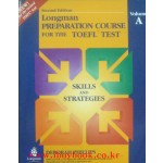 Longman PREPARATION COURSE FOR THE TOEFL TEST - Volume A