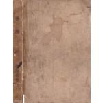 학해 상권 앞표지 낙장 - 희귀판본 하버드대 도서관 소장 판본과 동일본